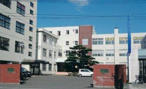 青森歯科医療専門学校